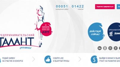 У вересні у Києві стартує безкоштовне навчання для жінок-підприємців