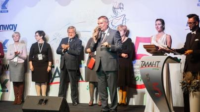 В рамках конкурса «Предпринимательский талант Украины 2016» прошла конференция «Мастерская предпринимательства» и определена главная победительница конкурса