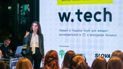 В Украине появился клуб для женщин руководителей IT- и венчурного бизнеса — WTECH